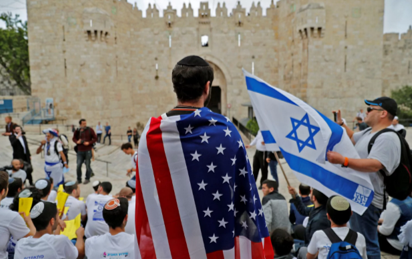 US Embassy Troubles in Jerusalem